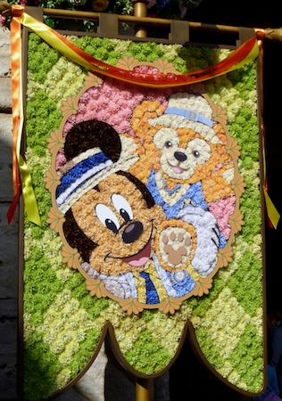 Mickey Mouse with Duffy the Bear