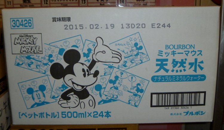 Mickey Mouse Bourbon