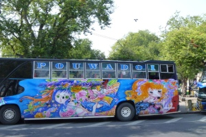 Anime Movie Bus