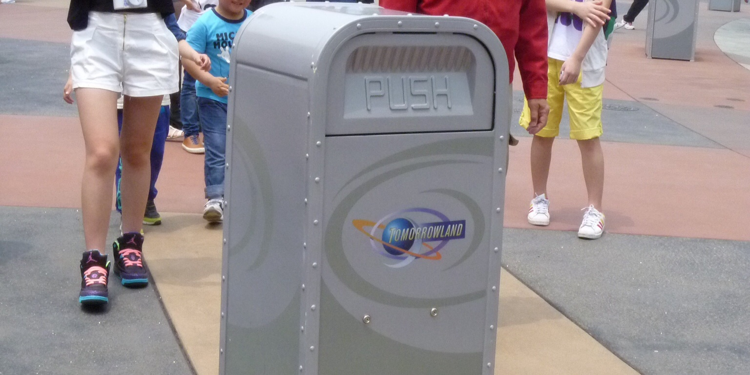 Push the talking trash can
