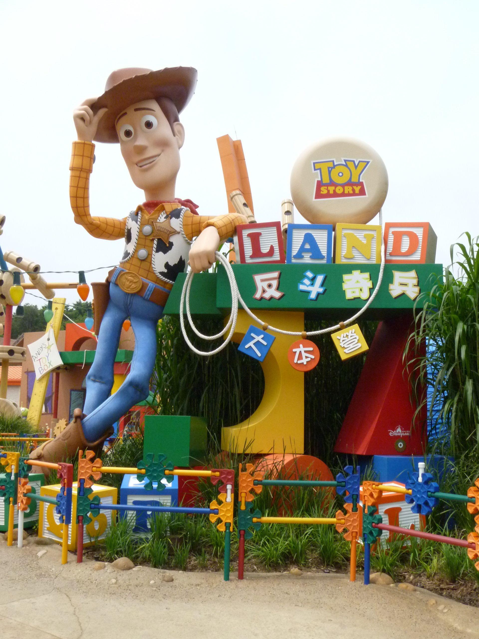 Toy Story Weenie Dog