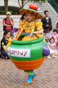 """Hunny"" pot girl"