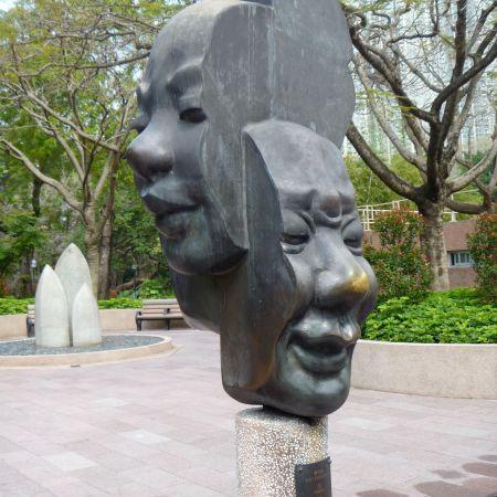 Sculpture at Kowloon Park