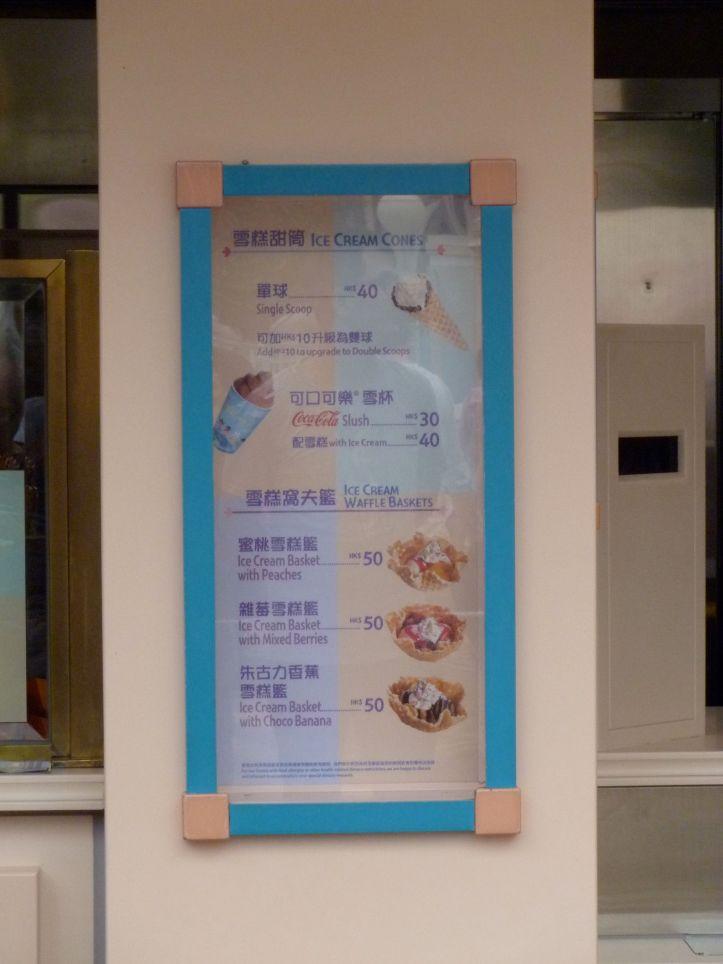Ice cream menu near It's a Small World