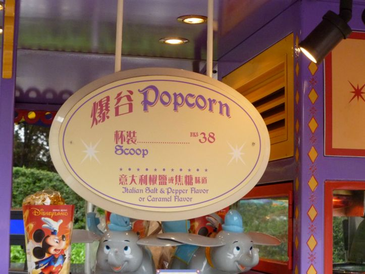 Popcorn comes in various flavours