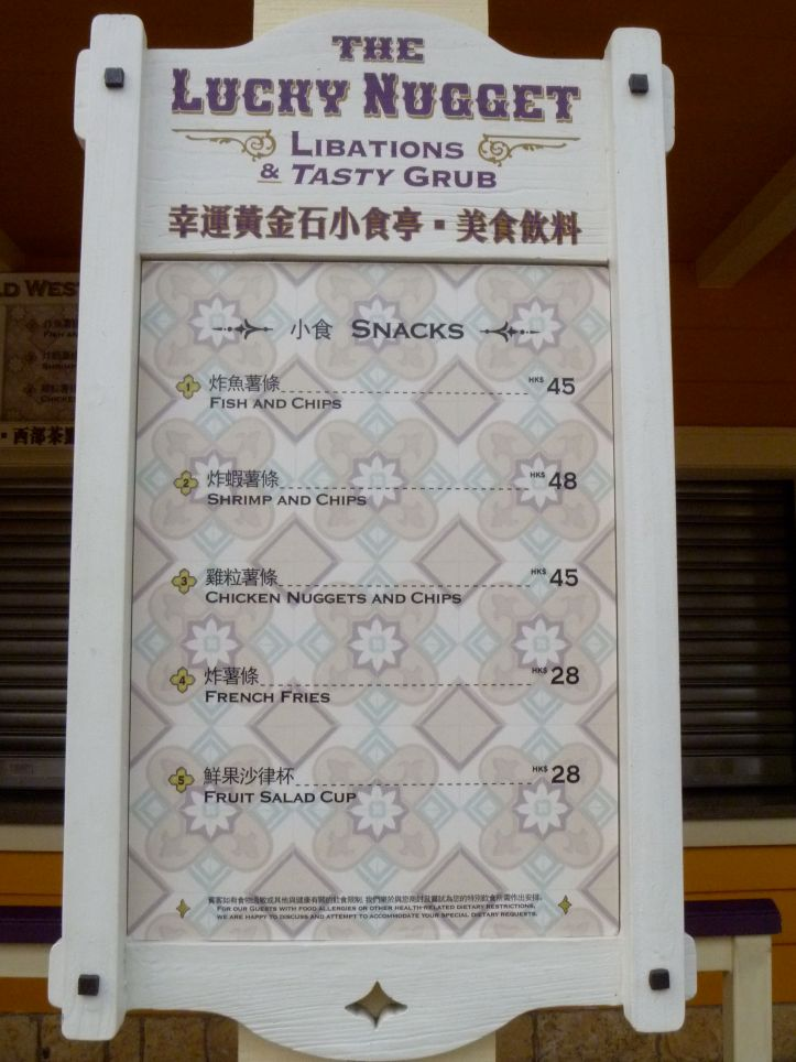 Lucky Nugget menu - Grizzly Gulch
