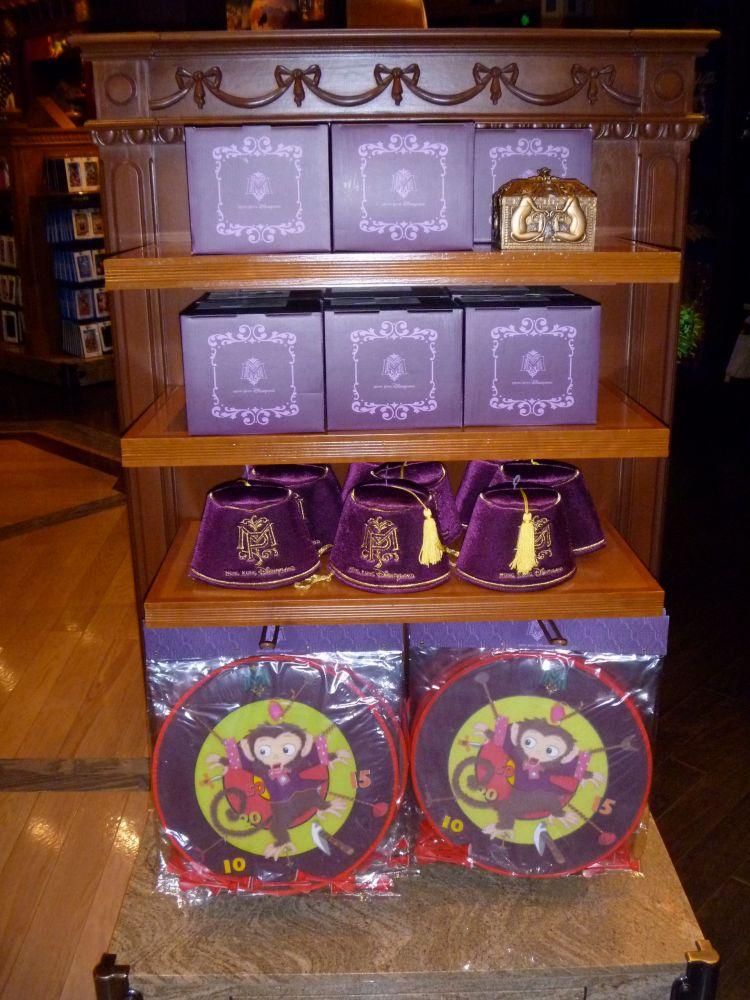 Mystic Manor merchandise