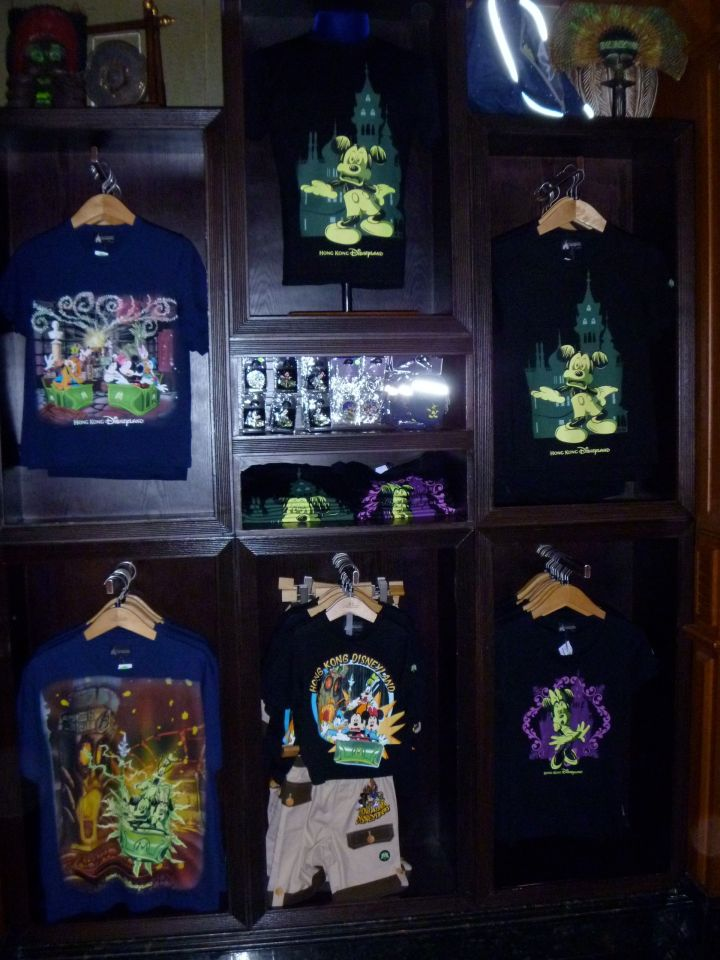 "Mystic Manor ""glow"" merchandise"