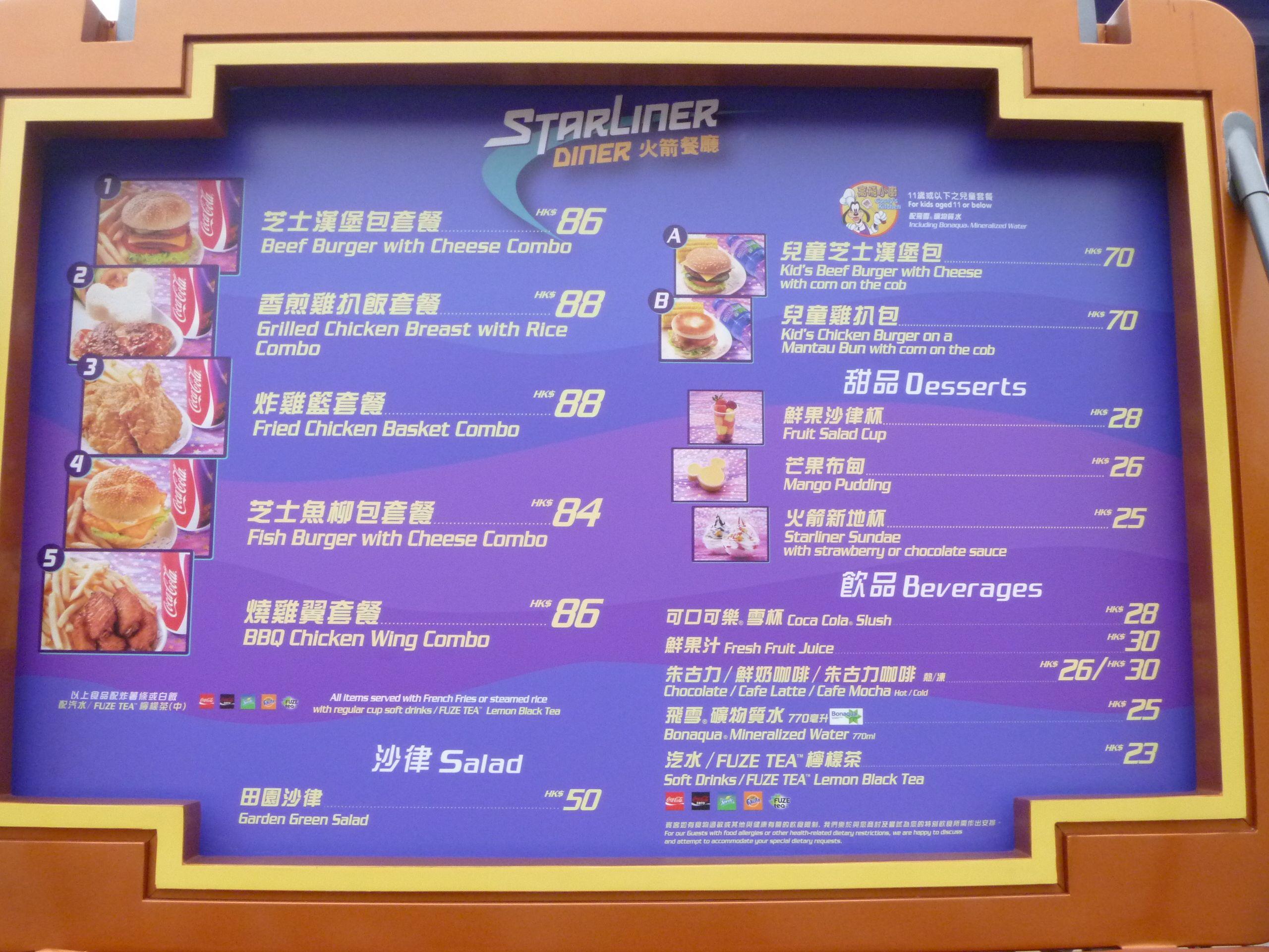 Menu Restaurant Mickey