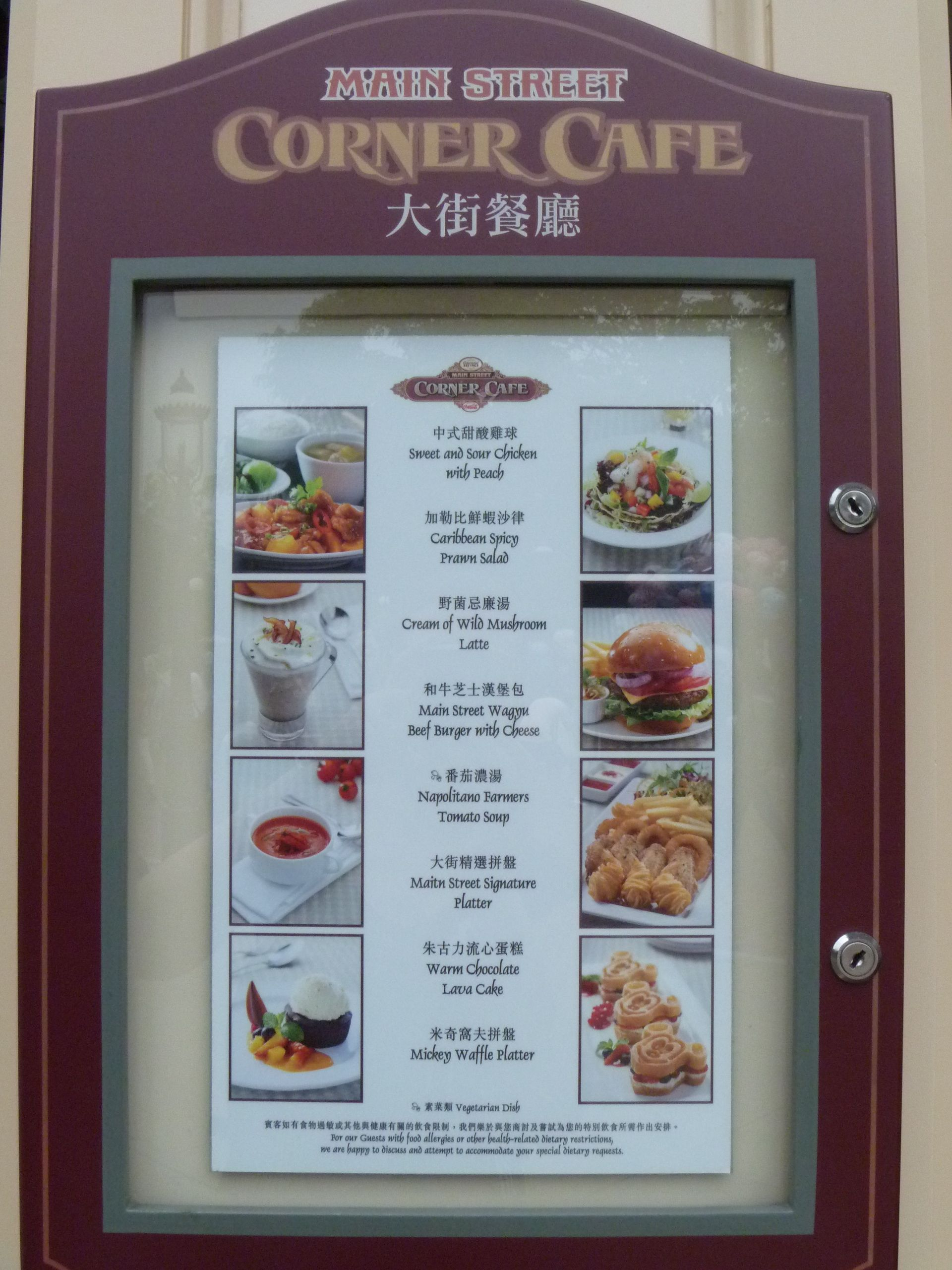 Hong Kong Disneyland Food Prices