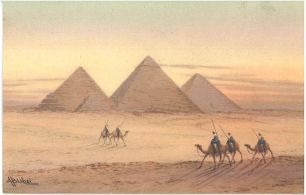 A Bishai - The Three Pyramids of Giza