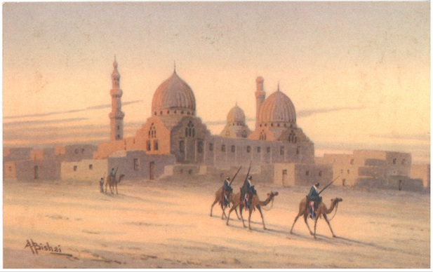 "From the back of the postcard ""Tombs of the Caliphs, the burial places of the Circassian Mamelukes, who ruled Egypt from 1382-1517."