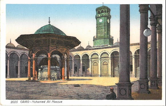 Cairo - Mohamed Ali Mosque