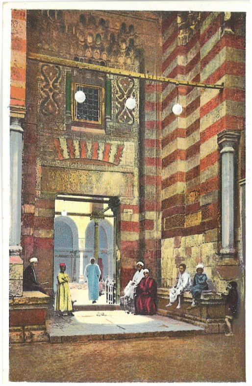 Cairo - The Entrance of the Mosque of El Mardani