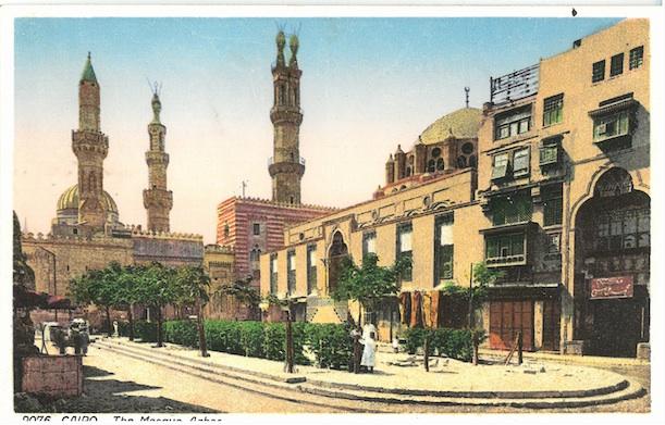 Cairo - The Mosque Azhar