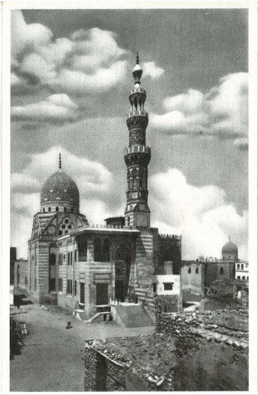Mosque of Qait Bey (built in 1474)