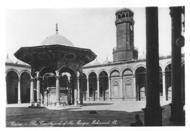 The Courtyard of the Mosque Mohammed Ali