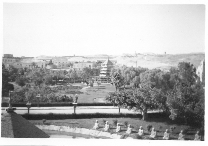 Japanese Gardens - Helwan - June 29 1941