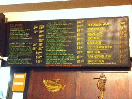 Jizo Cafe & Bar - part of their menu