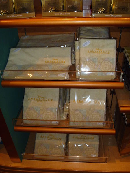 Resort hotel specific merchandise (towels)