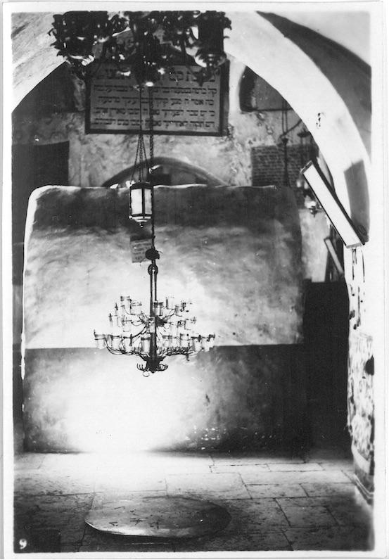 Inside View of Rachel's Tomb - On Road between Jerusalem & Bethlehem