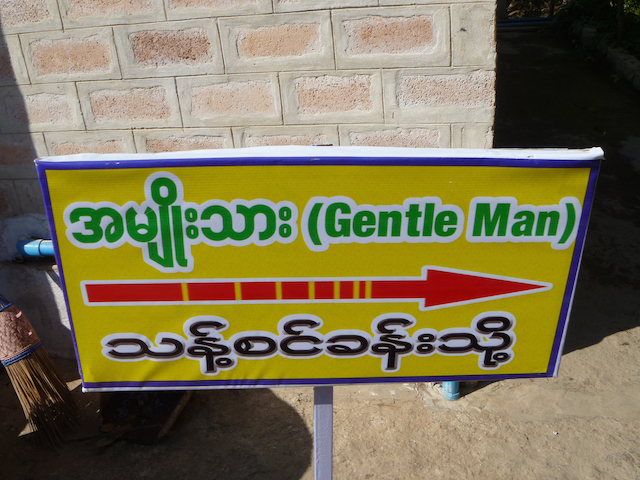 (Gentle Man)