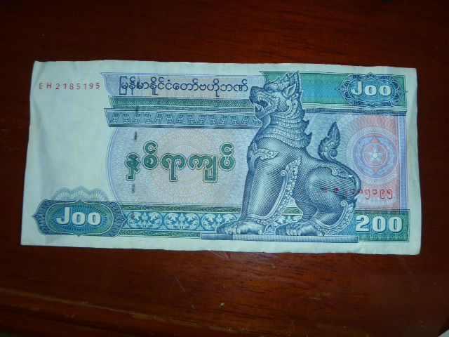200 kyats (about 20 cents) - this is an old style note but still legal tender