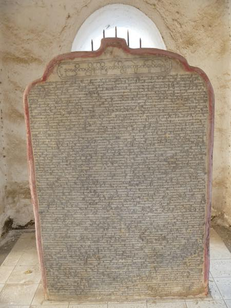 Example of the stone tablets