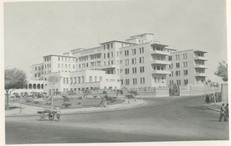 Kazziha(?) Hospital - Now English - Alexandria