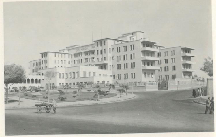 Kazziha(?) Hospital - Now English - Alexandria
